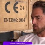 Δώρος Παναγίδης: Ο λόγος που χώρισε από την Αθηνά Χρυσαντίδου και το ενδεχόμενο επανασύνδεσης