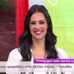 Όλγα Λαφαζάνη: Πήρε για πρώτη φορά συνέντευξη από τον... μπαμπά της!