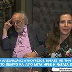 Η αντίδραση του Αλέξανδρου Λυκουρέζου και της Μαρίας Ελένης όταν ρωτήθηκαν για τη Ντορέττα Παπαδημητρίου στον ρόλο της Ζωής Λάσκαρη