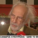Αλέξανδρος Λυκουρέζος: Δείτε σε ποια ηθοποιό απένειμε το βραβείο προς τιμήν της Ζωής Λάσκαρη