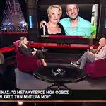 Η εξομολόγηση του Νίκου Μουτσινά: Ο θάνατος της μητέρας του και οι σχέσεις με τον πατέρα του