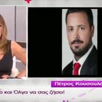 Πέτρος Κουσουλός: Οι πρώτες δηλώσεις μετά τη γέννηση της κόρης του!