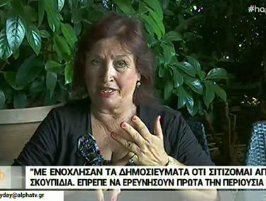 Η Ρούλα Βροχοπούλου μιλάει για τη ζωή της σήμερα και τον χωρισμό της από τον Φραν