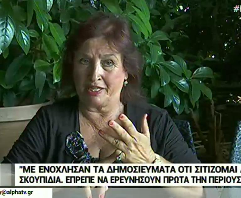 b9af9d1343a Ελένη Μενεγάκη: Oι λαμπερές βαπτίσεις των παιδιών της | fthis.gr