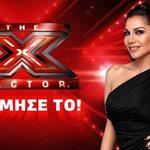 Νέα βόμβα: Το X-Factor φεύγει από το Open και οδεύει προς τον ΣΚΑΪ