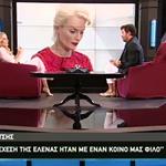Η αντίδραση του Πάνου Καλλίτση όταν ρωτήθηκε για τον νέο σύντροφο της Έλενας Χριστοπούλου