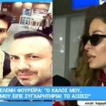 Ελένη Φουρέιρα: Τι της είπε ο Αλμπέρτο Μποτία αμέσως μετά τον τελικό της Eurovision;
