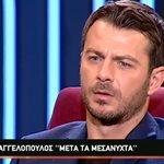 Γιώργος Αγγελόπουλος: Έτσι σχολίασε τη συμμετοχή των Εισβολέων στο Nomads-Μαδαγασκάρη!