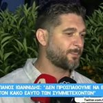 Πάνος Ιωαννίδης: Η απάντησή του στον Δημήτρη Σκαρμούτσο και στα σχόλιά του για το MasterChef