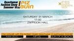 Το πρώτο Beachwear Fashion Show της AXDW υποδέχεται  το καλοκαίρι μαζί με το PIZ BUIN