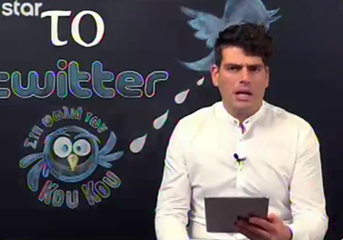 MasterChef: Αυτό ήταν το μοναδικό αρνητικό σχόλιο για τον Χρήστο Μπάρκα στο Twitter