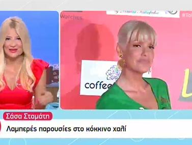 Φαίη Σκορδά: Η αποκάλυψη για το μήνυμα που της έστειλε η Σάσα Σταμάτη