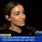 Eurovision 2018: Οι πρώτες δηλώσεις της Ελένης Φουρέιρα, λίγη ώρα μετά την επισημοποίηση της συμμετοχής της