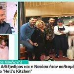 Αλέξανδρος Λυκουρέζος - Νατάσα Καλογρίδη: Έτσι έγινε η γνωριμία τους