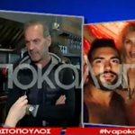Πέτρος Κωστόπουλος: Όλα όσα αποκάλυψε για τη γνωριμία του με τον Μάκη Παντζόπουλο