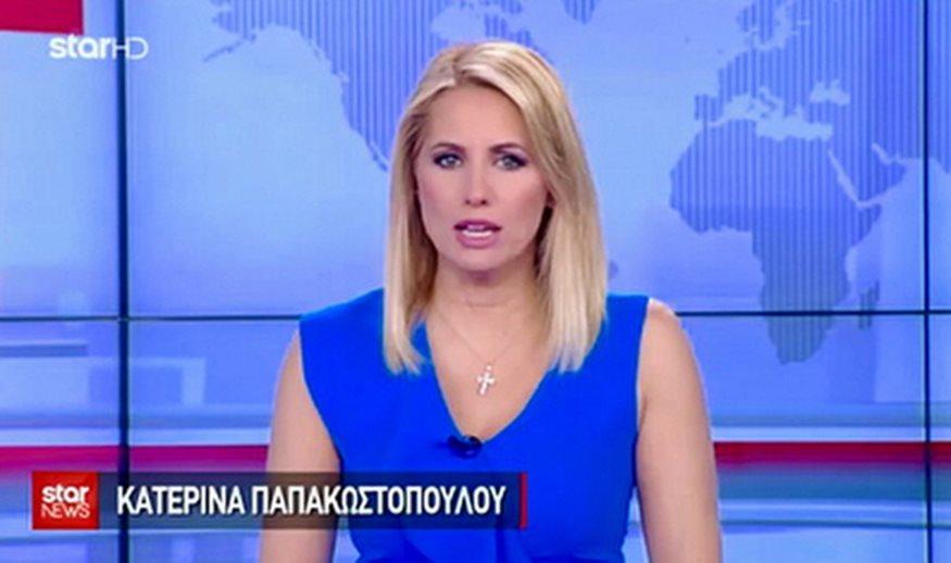 Ραγίζει καρδιές η Κατερίνα Παπακωστοπούλου: Η κοινή φωτογραφία με τον πατέρα της και το συγκινητικό μήνυμα για τον θάνατό του