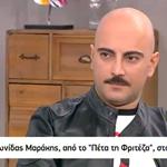 Λεωνίδας Μαράκης: Ο πρωταγωνιστής του Πέτα τη Φριτέζα αποκαλύπτει αν έχει όντως πρόβλημα στο χέρι