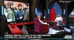 Ανδρέας Γεωργίου: Αποκαλύπτει για πρώτη φορά το παρασκήνιο της συμμετοχής του Ντάνου στο Τατουάζ