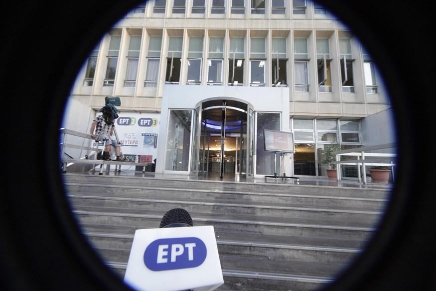 H ανακοίνωση της ΕΡΤ για τον βίαιο καβγά μεταξύ των δημοσιογράφων στο Ραδιομέγαρο
