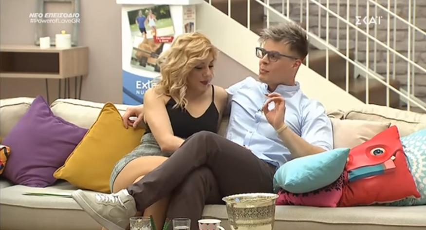 Power of Love: Η Έλενα αποκάλυψε αν είναι ακόμη ζευγάρι με τον Φίλιππο