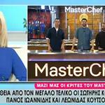 MasterChef: Οι αποκαλύψεις των κριτών λίγο πριν τον τελικό