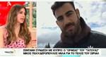 Ο Νίκος Πολυδερόπουλος μιλάει πρώτη φορά για το αιφνιδιαστικό τέλος του Τατουάζ