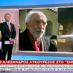 Αλέξανδρος Λυκουρέζος: Οι πρώτες δηλώσεις μετά την αποφυλάκισή του