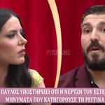 Παύλος Παπαδόπουλος - Μαργαρίτα Νέρτζη: Η κόντρα τους συνεχίζεται μέσω Instagram