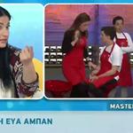 Οι πρώτες δηλώσεις της Εύας Αμπάν μετά την αποχώρησή της από το MasterChef