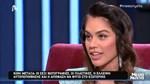 Κόνι Μεταξά: Η πλαστική επέμβαση που έκανε στο στήθος και ο λόγος που θέλει να αφαιρέσει τα ενθέματα σιλικόνης