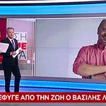 Ραγίζει καρδιές το on air αντίο του Δημήτρη Οικονόμου στον Βασίλη Λυριτζή