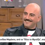 Λεωνίδας Μαράκης: Αυτή είναι η πραγματική ηλικία του Σωκράτη της σειράς Πέτα τη Φριτέζα
