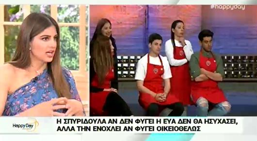 MasterChef: Η Σταματίνα Τσιμτσιλή τα έχωσε στη Σπυριδούλα για τη συμπεριφορά της στην Εύα