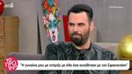 Γιώργος Παπαδόπουλος: Όταν έμαθα για την αποχώρηση της Πάολας από το σχήμα με τον Σφακιανάκη…