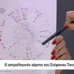 Το Πρωινό: Η Λίτσα Πατέρα παρουσίασε on air τον αστρολογικό χάρτη του Στέφανου Τσιτσιπά