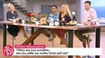Χαμός στο Πρωινό με την Ηλιάνα Παπαγεωργίου: Έχει γίνει μαϊντανός