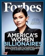 Τι κι αν είναι μόλις 20 ετών, η Kylie Jenner βρίσκεται ήδη στη λίστα Forbes! Δείτε αναλυτικά την περιουσία της