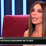 Κέλλυ Κελεκίδου: Το σοβαρό χειρουργείο που την έκανε να επιστρέψει στην Ελλάδα