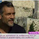 Ο Στέλιος Κρητικός μιλά για τον νυν σύντροφο της πρώην συζύγου του: Όταν τον βλέπω μαζί με τα παιδιά μου…