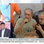 Τατιάνα Στεφανίδου: Η συγκίνηση για τον Θάνο Μικρούτσικο και τα σχόλια για τον αδερφό του, Ανδρέα