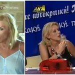 Δάφνη Μπόκοτα: Σχολιάζει την πιο άβολη τηλεοπτική της στιγμή και τον επικό καβγά στο Fame Story