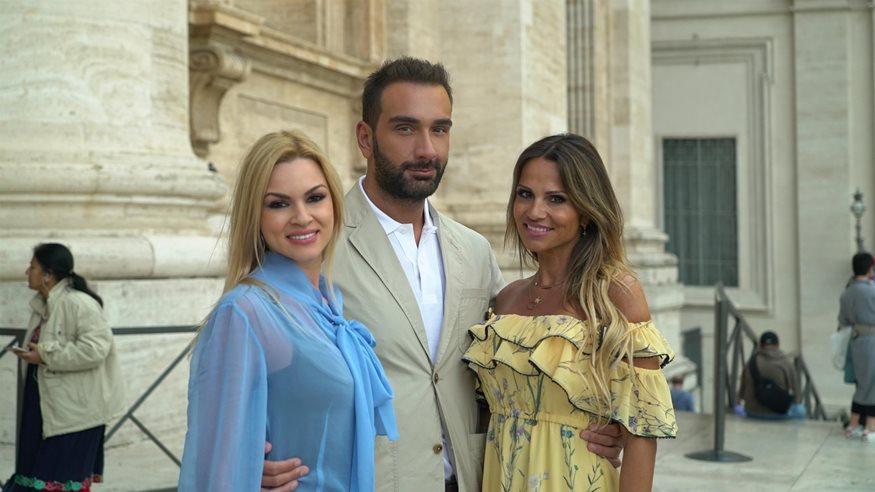 To Celebrity Travel ταξιδεύει στη Ρώμη με τη Βίκυ Κάβουρα και τη Σόφη  Πασχάλη! 0cf8439aaa1