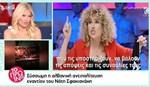 Έγινε η συναυλία του Νότη Σφακιανάκη στα Τίρανα: Οι απίστευτες αντιδράσεις στην αλβανική τηλεόραση