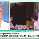 Γρηγόρης Αρναούτογλου: Δείτε στιγμιότυπα από τη συνάντησή του με τη Δούκισσα Νομικού