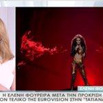 Eurovision 2018: Η Ελένη Φουρέιρα μιλά στην Τατιάνα Στεφανίδου για την εμφάνισή της στον Ημιτελικό