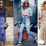 Τα 5 items που θα σε κάνουν με ευκολία stylish αυτή την άνοιξη!