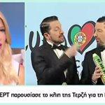 Eurovision 2018: Η ΕΡΤ παρουσίασε το κλιπ της Γιάννας Τερζή σε μια βραδιά που δεν την πήρε χαμπάρι κανείς!