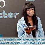 Next Top Model: Η Αγάπη Olagbegi καρφώνει  την τριάδα-φωτιά του reality!