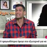 Αποκάλυψη στο Πρωινό: Γνωστή τραγουδίστρια έφυγε στο εξωτερικό για να παντρευτεί κρυφά!