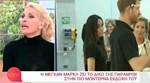 Ελένη Μενεγάκη: Αποκάλυψε δημόσια τον λόγο που συμπαθεί πολύ την Μέγκαν Μαρκλ